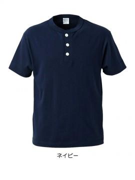 CB-5004 5.6オンス ヘンリーネック Tシャツ 拡大画像