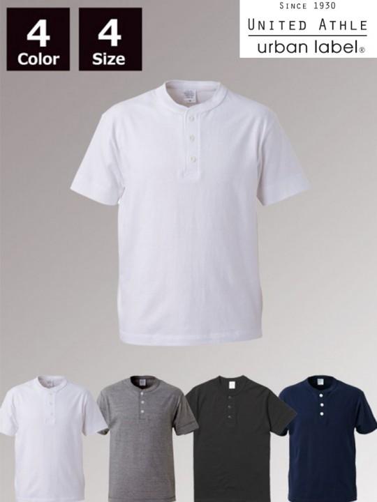 CB-5004 5.6オンス ヘンリーネック Tシャツ