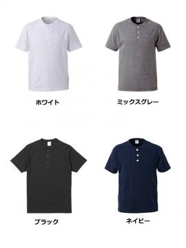 CB-5004 5.6オンス ヘンリーネック Tシャツ カラー一覧