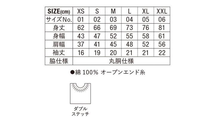オーセンティック スーパーヘヴィーウェイト7.1oz Tシャツ サイズ