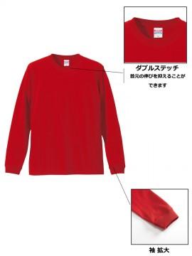 CB-5011 5.6オンス ロングスリーブ Tシャツ(1.6インチリブ) 詳細