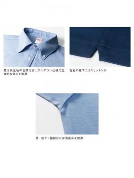CB-5052 5.3オンス ドライカノコ ユーティリティー ポロシャツ(ボタンダウン) 詳細