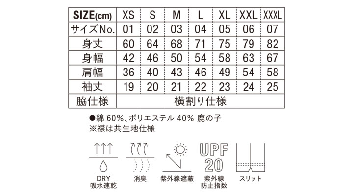 CB-5052 5.3オンス ドライカノコ ユーティリティー ポロシャツ(ボタンダウン) サイズ