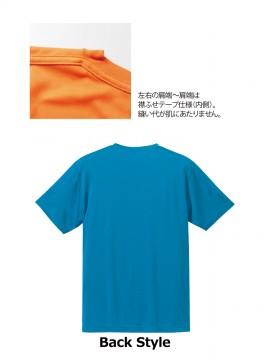 CB-5088 4.7オンス ドライシルキータッチ Tシャツ(ローブリード) バックスタイル