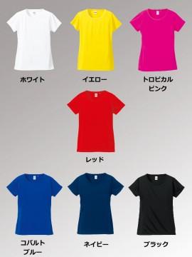 CB-5088-04 4.7オンス ドライシルキータッチ Xライン Tシャツ(ローブリード) カラー