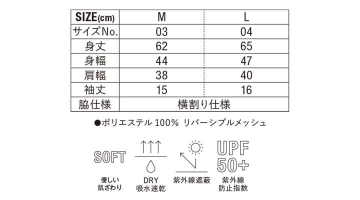CB-5088-04 4.7オンス ドライシルキータッチ Xライン Tシャツ(ローブリード) サイズ
