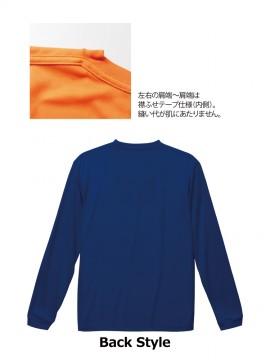 4.7oz ドライシルキータッチロングスリーブTシャツ(ノンブリード)バックスタイル