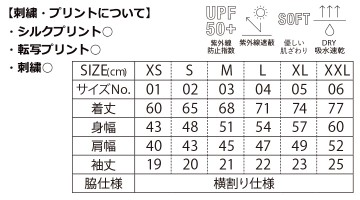 CB-5090 4.7オンス ドライシルキータッチ ポロシャツ(ローブリード) サイズ