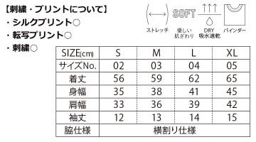 6.2oz CVCフライスTシャツ サイズ