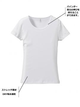 CB-5490 6.2オンス CVC フライス Tシャツ 詳細