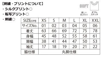 CB-5806 4.0オンス プロモーション Tシャツ サイズ