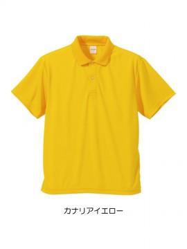 CB-5910 4.1オンス ドライアスレチック ポロシャツ 拡大画像