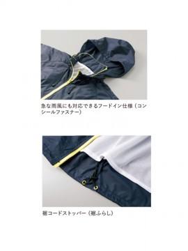 CB-7056 ナイロン スタンド ジャケット(フードイン)(裏地付) 詳細