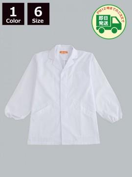 CR-EL600 衿付き調理衣(メンズ・長袖) トップス