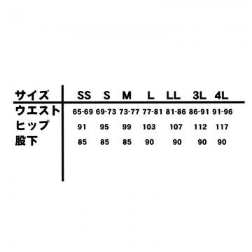 bs6265_size.jpg