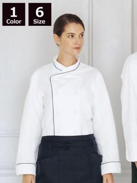 ARB-DN6433 コックコート(男女兼用・長袖) モデル着用画像