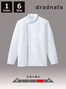 ARB-DN6433 コックコート(男女兼用・長袖)