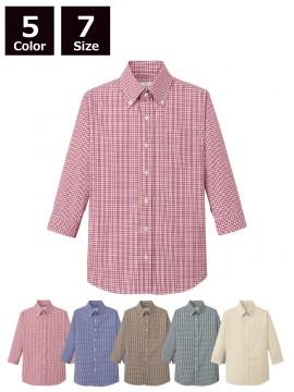 ARB-EP7818 ボタンダウンシャツ(男女兼用・七分袖) ユニセックス トップス