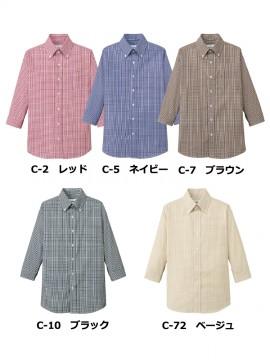 ARB-EP7818 ボタンダウンシャツ(男女兼用・七分袖) トップス チェック カラー一覧