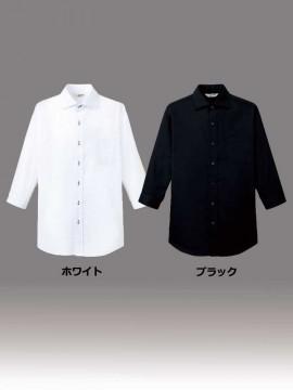 ARB-EP7822 ワイドカラーシャツ(男女兼用・七分袖) カラー一覧