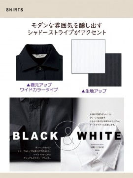 ARB-EP7822 ワイドカラーシャツ(男女兼用・七分袖) 生地アップ