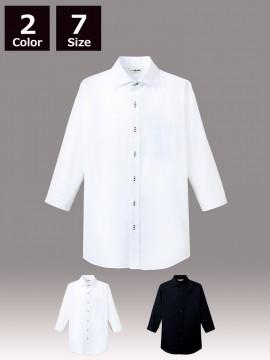 ARB-EP7822 ワイドカラーシャツ(男女兼用・七分袖)