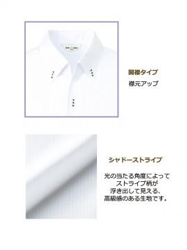 ボタンダウンシャツ(男女兼用・七分袖) トップス 生地拡大