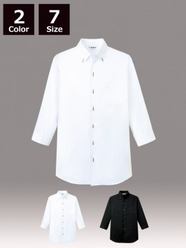 ARB-EP7823 ボタンダウンシャツ(男女兼用・七分袖) 白 ホワイト