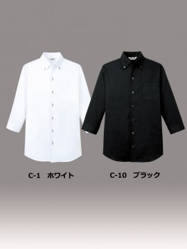ボタンダウンシャツ(男女兼用・七分袖) カラー一覧