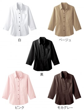 BS-34207 ベルカラーシャツ(レディス) カラー一覧