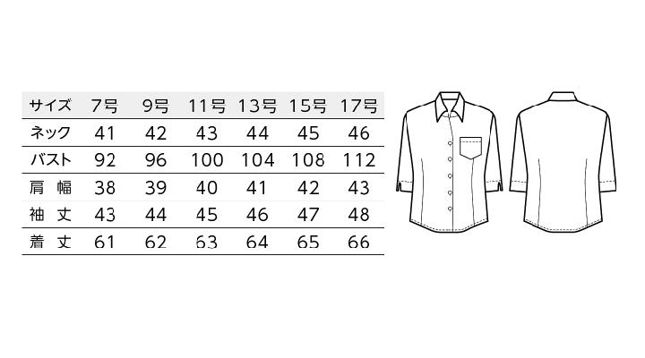 BS-34207 ベルカラーシャツ(レディス) サイズ表