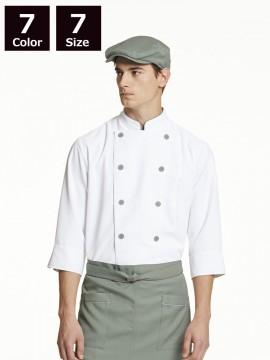ARB-AS7804 コックシャツ 男女兼用 七分袖 モデル着用画像