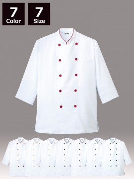 ARB-AS7804 コックシャツ 男女兼用 七分袖 ホワイト 白 ユニセックス