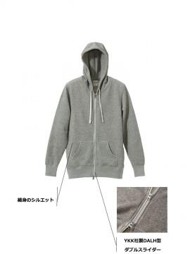 8.4オンス ファイン フレンチテリー スウェット フルジップ パーカ 詳細