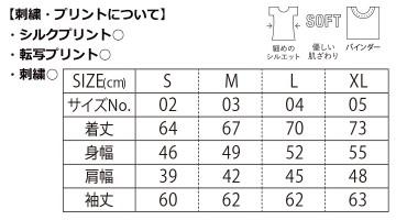 8.4オンス ファイン フレンチテリー クルーネック スウェット サイズ