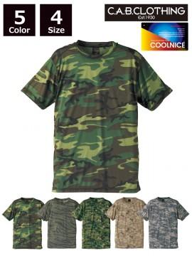6589_Tshirts_M.jpg