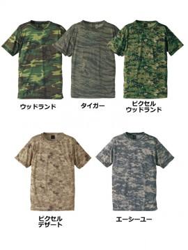 ドライ クールナイス カモフラージュTシャツ イメージ