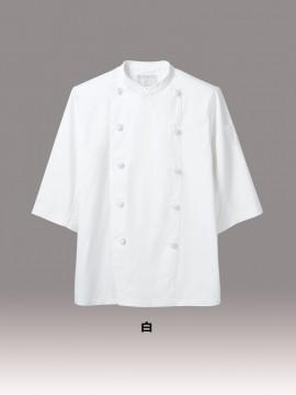 KS66232 コックコート(男女兼用・七分袖) カラー一覧