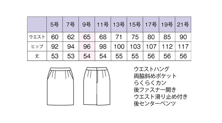 AS2285_size.jpg