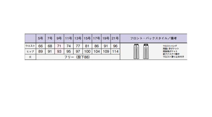 ap6231-size.jpg