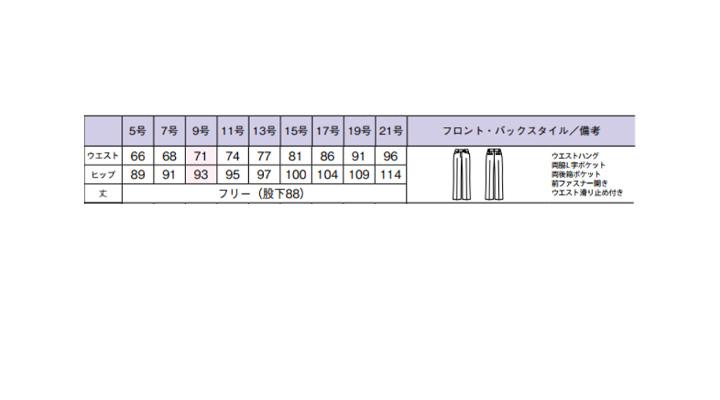 ap6232-size.jpg