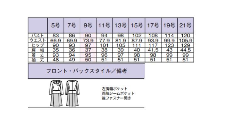 lo5102-size.jpg