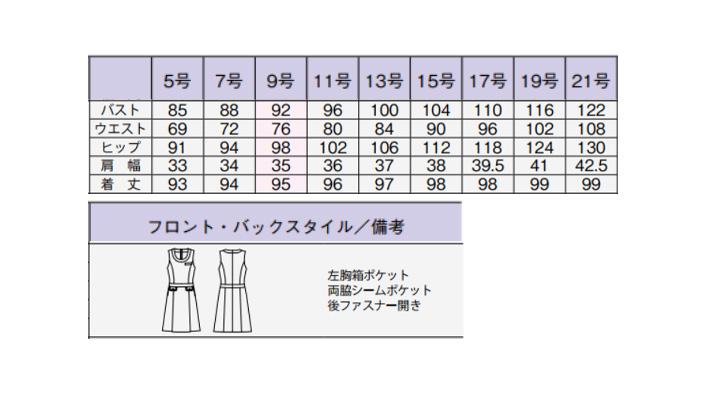lo5103-size.jpg