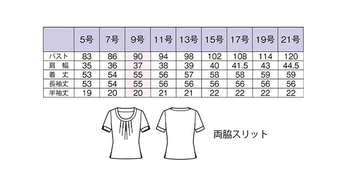 KK7808_size.jpg