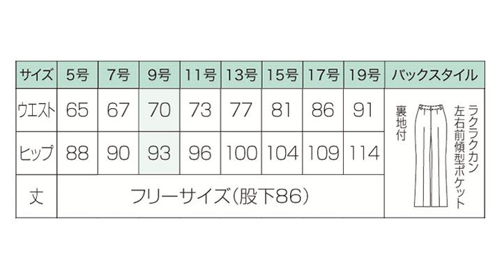 SA130P_size.jpg