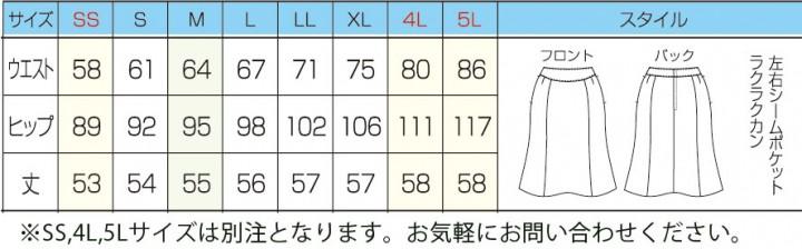 ss607s_size.jpg