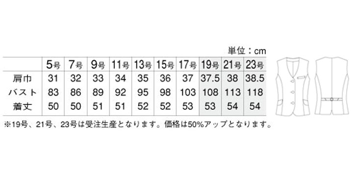 AR2821_size.jpg