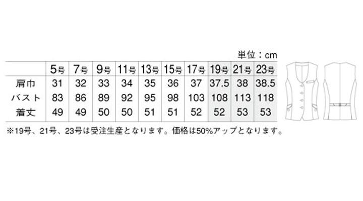 AR2822_size.jpg