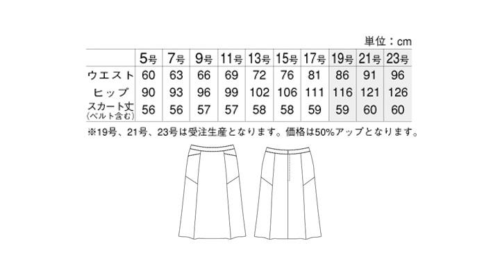 AR3850_size.jpg