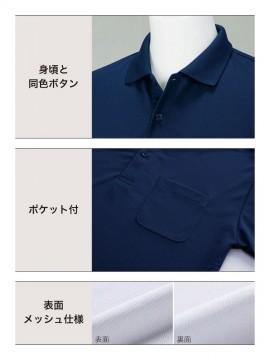 WE-00330-AVP 4.4oz ドライポロシャツ(ポケット付) メッシュ仕様